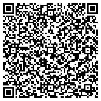 QR-код с контактной информацией организации Абак, ТОО