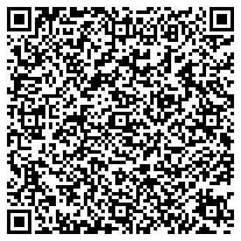 QR-код с контактной информацией организации Астанагенплан, ТОО