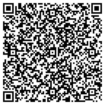 QR-код с контактной информацией организации Центрмостлаб, ТОО