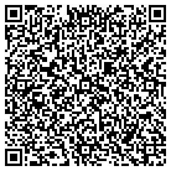 QR-код с контактной информацией организации Стройнаука, УП