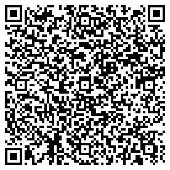 QR-код с контактной информацией организации АКВАЛЮКС МАГАЗИН