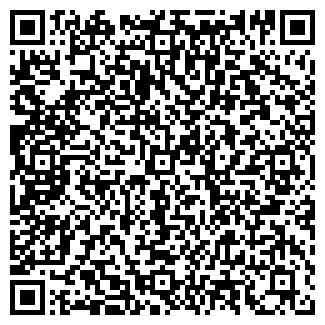 QR-код с контактной информацией организации МП НОВАТОР, ООО