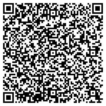 QR-код с контактной информацией организации Sacur (Сацур), ТОО
