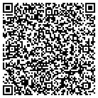 QR-код с контактной информацией организации Авалон Астана, ТОО