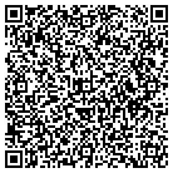 QR-код с контактной информацией организации Алидада, ЧПУП