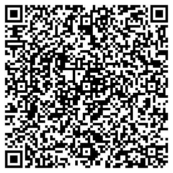 QR-код с контактной информацией организации Антэй, ООО