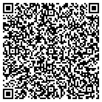 QR-код с контактной информацией организации МиНЭО,ТОО