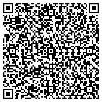 QR-код с контактной информацией организации ММХ, ТОО