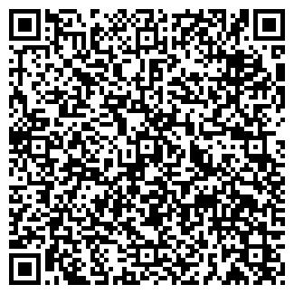 QR-код с контактной информацией организации Век-Бетон, ЧТПУП