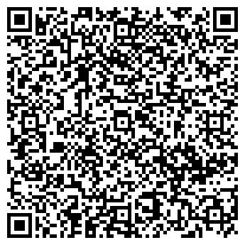 QR-код с контактной информацией организации Alliance Group, ТОО