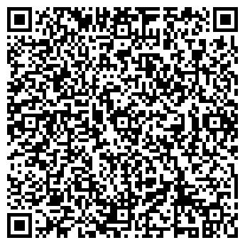 QR-код с контактной информацией организации Бизнес-проект, ТОО