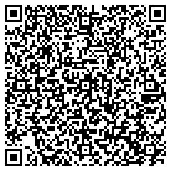 QR-код с контактной информацией организации Адина Инжиниринг, ТОО