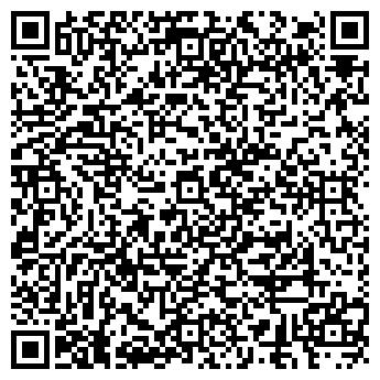 QR-код с контактной информацией организации БМ-СтройСистем, ТОО