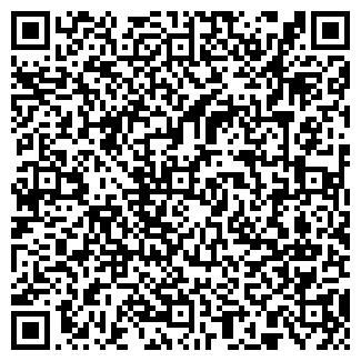 QR-код с контактной информацией организации ЭМОС НТ, ТОО