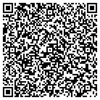 QR-код с контактной информацией организации Архи просто, ТОО