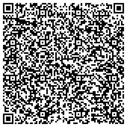 QR-код с контактной информацией организации ФИЛИАЛ ПО ПРОФИЛАКТИЧЕСКОЙ ДЕЗИНФЕКЦИИ ШАХТИНСКОГО БАЗОВОГО ЗОНАЛЬНОГО ПРЕДПРИЯТИЯ ПО ДИЗИНФЕКЦИИ