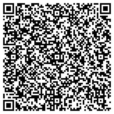 QR-код с контактной информацией организации Матан, ТОО