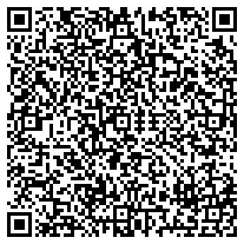 QR-код с контактной информацией организации Шар-курылыс, ТОО