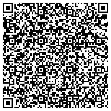 QR-код с контактной информацией организации R.I.C.H & S (Р.И.Ч энд ЭС), ТОО