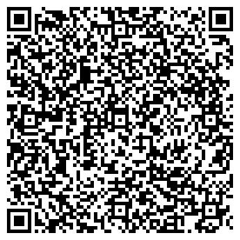 QR-код с контактной информацией организации Назаралиев, ИП