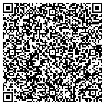 QR-код с контактной информацией организации Бедем, ТОО