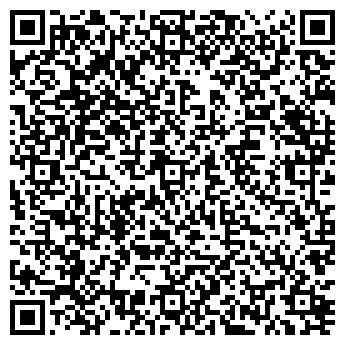 QR-код с контактной информацией организации Универсал строй сн,ТОО