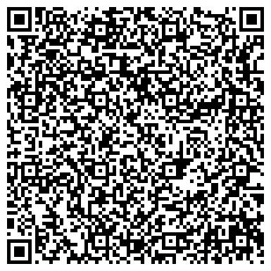 QR-код с контактной информацией организации БН Плюс Мангистау, ТОО