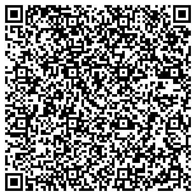 QR-код с контактной информацией организации МеркурСтройСервис, ТОО