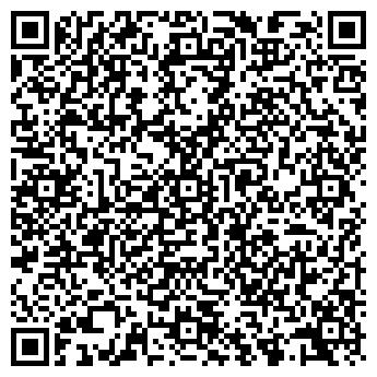 QR-код с контактной информацией организации Аииз, ТОО