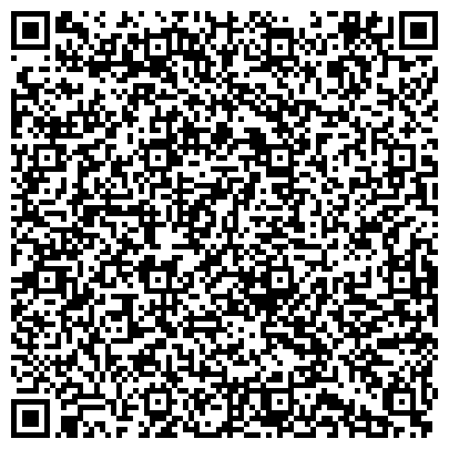 QR-код с контактной информацией организации Строительная компания Два Алексея, ТОО