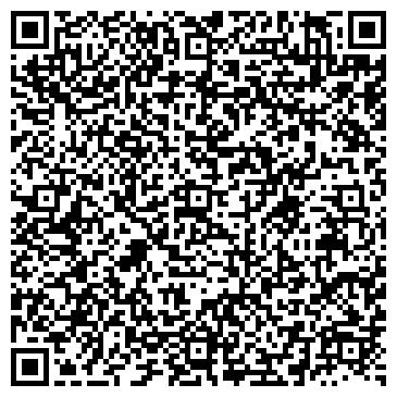 QR-код с контактной информацией организации Азиатский газопровод, ТОО