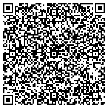 QR-код с контактной информацией организации АЛМАТЫ ЦЕНТР СТРОЙ, ТОО