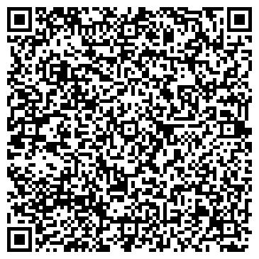 QR-код с контактной информацией организации Фирма Вид, ТОО