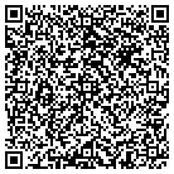 QR-код с контактной информацией организации Мирас Строй Инвест, АО