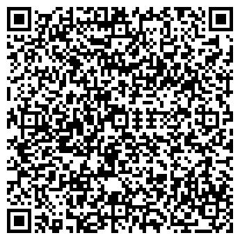 QR-код с контактной информацией организации Берик и КАП, ТОО