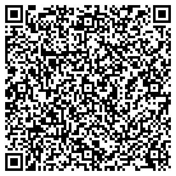 QR-код с контактной информацией организации Кули, ТОО