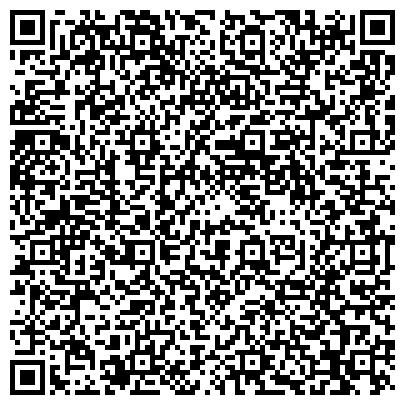 QR-код с контактной информацией организации Asia Construction & Impex (Азия Констракшн & Импекс), ТОО