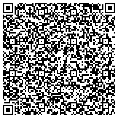 QR-код с контактной информацией организации BETA Services(Бета Сервисез), ТОО