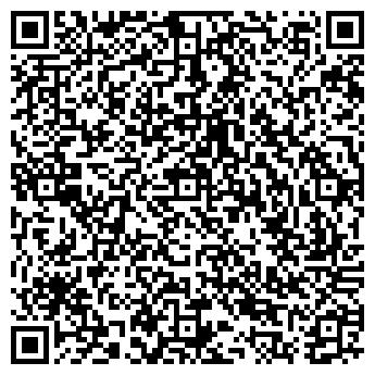QR-код с контактной информацией организации СТиХ НК, ТОО