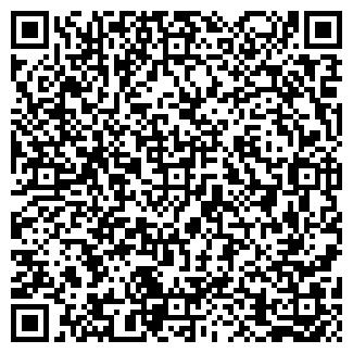 QR-код с контактной информацией организации ТПЭП, ТОО