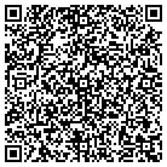 QR-код с контактной информацией организации ФЛ-П Клименко А. В.