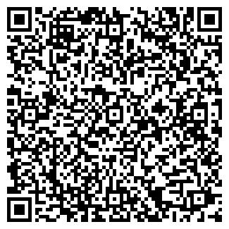 QR-код с контактной информацией организации Aselina