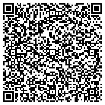 QR-код с контактной информацией организации Лица потолка