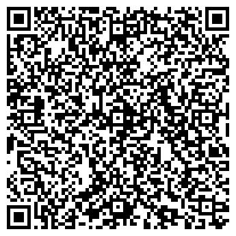 """QR-код с контактной информацией организации """"Асфальт-Вин"""""""