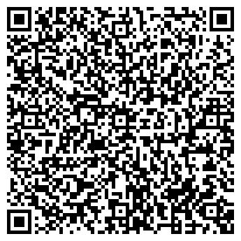QR-код с контактной информацией организации Mobile Express