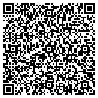 QR-код с контактной информацией организации ооо\Ганчев\