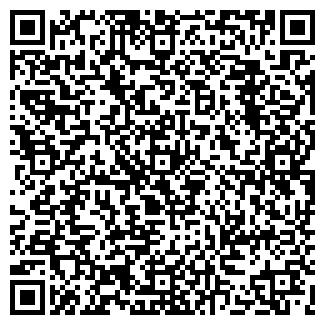 QR-код с контактной информацией организации Vlasov