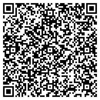 QR-код с контактной информацией организации ЧМ Александр
