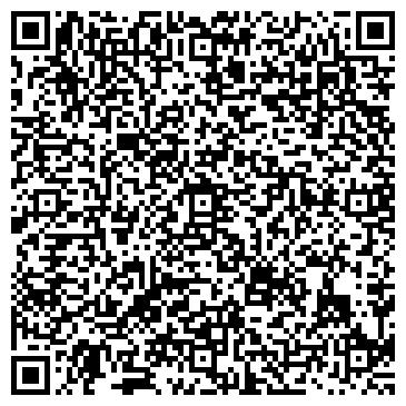 """QR-код с контактной информацией организации Компания """"Элига"""""""