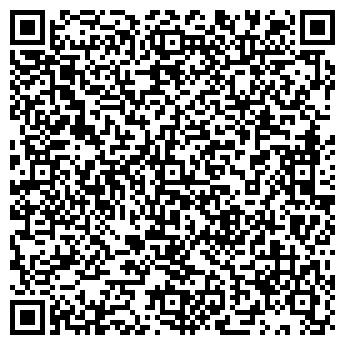 """QR-код с контактной информацией организации ООО """"УлФиСтрой"""""""